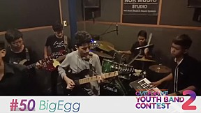 Overdriver Youth Band Contest 2 - หมายเลข 50
