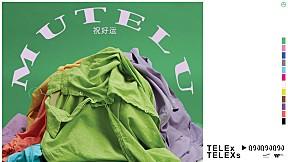 TELEx TELEXs - ดวง ดวง ดวง (Mutelu)【Official Music Video 】