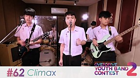 Overdriver Youth Band Contest 2 - หมายเลข 62