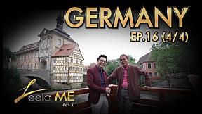 Leela Me I EP.16 เมืองไลพ์ซิก (Leipzig) ประเทศเยอรมัน [4\/4]