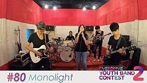 Overdriver Youth Band Contest 2 - หมายเลข 80