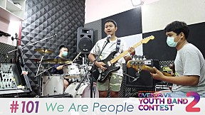Overdriver Youth Band Contest 2 - หมายเลข 101