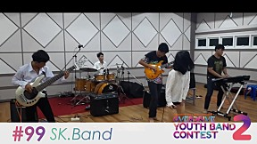 Overdriver Youth Band Contest 2 - หมายเลข 99