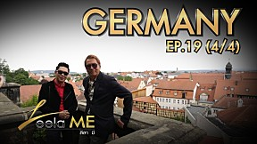 Leela Me I EP.19 เมืองแบมเบิร์ก (bamberg) ประเทศเยอรมัน [4\/4]