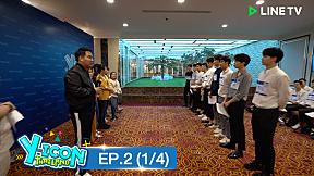 Yicon Thailand   EP.2 [1\/4]