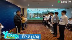 Yicon Thailand | EP.2 [1/4]