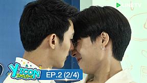 Yicon Thailand | EP.2 [2\/4]