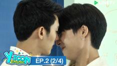 Yicon Thailand | EP.2 [2/4]