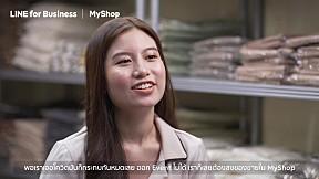 copper .bkk ให้ลูกค้าซื้อของออนไลน์ได้สะดวกขึ้น ปิดการขายได้ด้วย MyShop