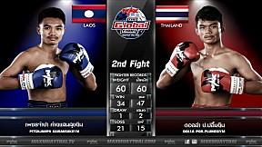 15 ก.ค. 63   คู่ที่ 2   เพชรจำปา ค่ายแสนสุขยิม (ลาว) VS ดอลล่า ป. ปลื้มยิม   The Global Fight Champion Challenge