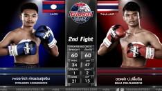 15 ก.ค. 63 | คู่ที่ 2 | เพชรจำปา ค่ายแสนสุขยิม (ลาว) VS ดอลล่า ป. ปลื้มยิม | The Global Fight Champion Challenge