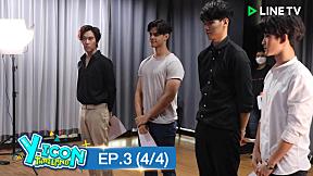 Yicon Thailand   EP.3 [4\/4]