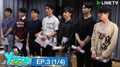 Yicon Thailand | EP.3 [1/4]