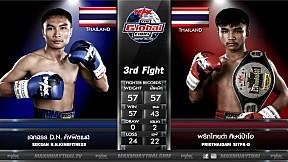 16 ก ค  63   คู่ที่ 3   เสกสรร D.N. คิงฟิตเนส VS พริกไทยดำ ศิษย์ป๋าโอ   The Global Fight Champion Challenge