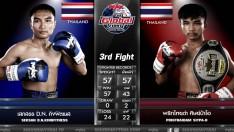 16 ก ค  63 | คู่ที่ 3 | เสกสรร D.N. คิงฟิตเนส VS พริกไทยดำ ศิษย์ป๋าโอ | The Global Fight Champion Challenge