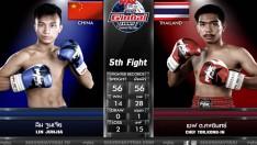 16 ก ค  63 | คู่ที่ 5 | ลิน จูนเจีย (จีน) VS เชฟ ต. คงอินทร์ | The Global Fight Champion Challenge