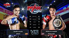19 ก.ค. 63   คู่ที่ 5   วันมาริโอ้ ฮวนมาติน (สเปน) VS ฟ้าคำราม ทต. จานแสนชัย   MAX MUAY THAI