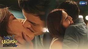 เมื่อกี้พี่จูบวิวแล้ว ทีนี้ตาวิวบ้างนะ | หอนี้ชะนีแจ่ม GIRL NEXT ROOM ตอน ยามหล่อ..บอกต่อว่ารัก