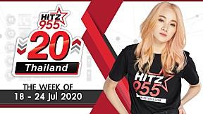 HITZ 20 Thailand Weekly Update | 26-07-2020
