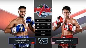 26 ก.ค. 63 | คู่ที่ 2 | BOULAHRI HICHAM (MOROCCO) VS ก้องนำชัย ไทเกอร์ยิม | MAX MUAY THAI
