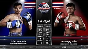 22 ก.ค. 63   คู่ที่ 1   วันใหม่ เพชรนภาชัย VS ยอดกตัญญู ต. สี่ทิศ   The Global Fight Champion Challenge