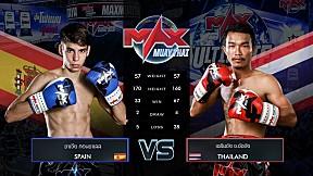 [FRANCE VS THAILAND] | 2 ส.ค. 63 | คู่ที่ 6 | ดอน การอต VS เพชร ศิษย์มนต์ชัย