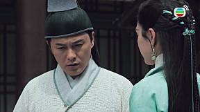 เปาบุ้นจิ้น 2019 (Justice Bao: The First Year) EP.11 [1\/2]