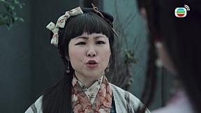 เปาบุ้นจิ้น 2019 (Justice Bao: The First Year) EP.9 [2\/2]