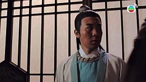 เปาบุ้นจิ้น 2019 (Justice Bao: The First Year) EP.7 [1\/2]