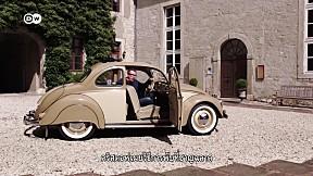 Elegance: VW Beetle Stoll Coupé