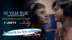 So much in love with you - Mariew & Benz [Official MV]   OST. นิยามรัก So much in love