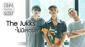 HITZ One Take ONLY | The Jukks - ไม่มีเหตุผล