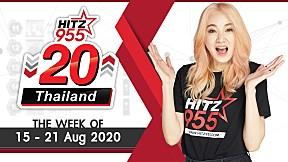 HITZ 20 Thailand Weekly Update   23-08-2020
