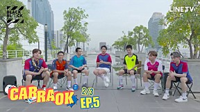 CAR RA OK GO FIT | EP.5 [2\/3]