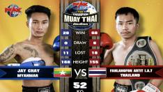 FIGHT 5  (THAILAND VS MYANMAR) FAHLANGFON ARTIT I..A.T VS JAY CHAY (MYANMAR) 22/08/2020