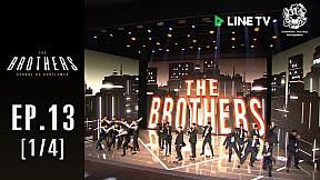 The Brothers School of Gentlemen | EP.13 [1\/4]