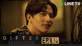 The Gifted Graduation   EP.1 [1\/4]