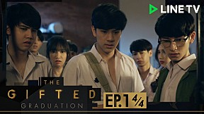 The Gifted Graduation   EP.1 [4\/4]