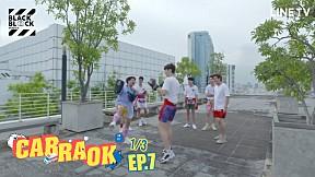 CAR RA OK GO FIT | EP.7 [1\/3]