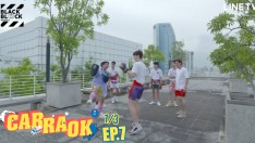 CAR RA OK GO FIT | EP.7 [1/3]