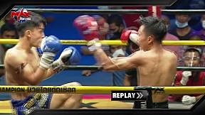ชกหงาย!! [กัมพูชา ปะทะ ไทย] The Champion Muay Thai เดอะ แชมป์เปี้ยน มวยไทยตัดเชือก 29-08-2020