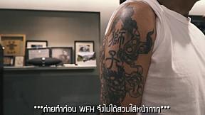 Tattoo Brothers สักแต่พูด   EP.37 เปิดรอยสักผู้บริหารใหญ่ระดับพันล้าน