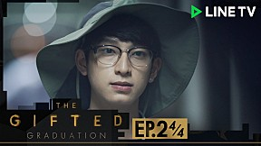 The Gifted Graduation | EP.2 [4\/4]