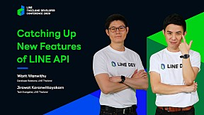 Catching up New Features of LINE API