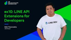ex10 : LINE API Extensions for Developers