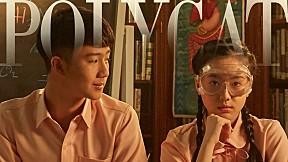 POLYCAT - มัธยม | M3 [Official MV]