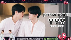 YYY มันส์ฟินนะ (Official Trailer)