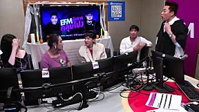 แอนนา พี่จี้ คอนเฟิร์ม ถ้ำนาคาศักดิ์สิทธิ์สมคำร่ำลือ - EFM อังคารคลุมโปง [Highlight]