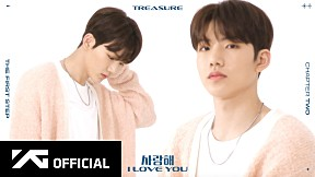 TREASURE - '사랑해 (I LOVE YOU)' MOVING POSTER