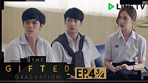 The Gifted Graduation | EP.4 [3\/4]